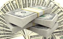 الصورة: 184 تريليون دولار  ديون العالم