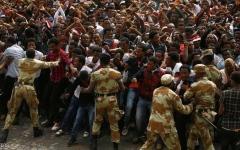 الصورة: مقتل 21 شخصاً خلال اضطرابات في إثيوبيا