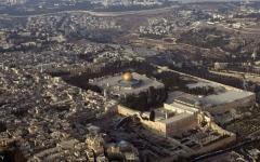 الصورة: أستراليا تعترف رسمياً بالقدس الغربية عاصمة لإسرائيل