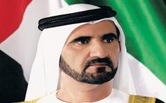 الصورة: محمد بن راشد يهنئ ملك البحرين باليوم الوطني لبلاده