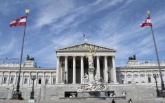 """الصورة: برلمان النمسا يوافق على قانون يتضمن حظراً على """" جماعة الإخوان """""""