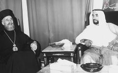 الصورة: الإمارات عاصمة عالمية للتسامح