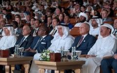 الصورة: الجامعة العربية تطلق الرؤية المشتركة للاقتصاد الرقمي