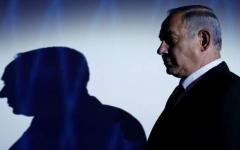 الصورة: فيسبوك يحظر صفحة نجل نتانياهو