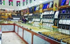 الصورة: تجار الذهب يتوقعون زيادة المبيعات في موسم الأعياد