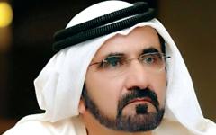 الصورة: محمد بن راشد:  نريد الإمارات مرجعاً عالمياً في التسامح