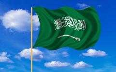 """الصورة: السعودية تعلن عن الميزانية """"الأكبر"""" في تاريخها"""