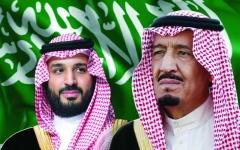 الصورة: الإمارات: نرفض أي مساس بمكانة السعودية والتدخل بشؤونها
