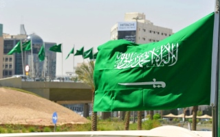 الصورة: السعودية تقر ميزانية تريليونية الأكبر في تاريخها