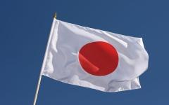 الصورة: اليابان تدعو 8 دول إلى قمة العشرين بينها مصر