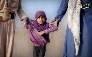 الصورة: ألغام الحوثي تغتال براءة أطفال اليمن