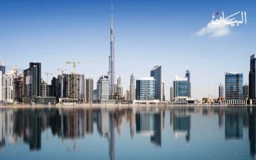 الصورة: الصورة: الإمارات.. قرارات غيّرت المشهد الاقتصادي العالمي