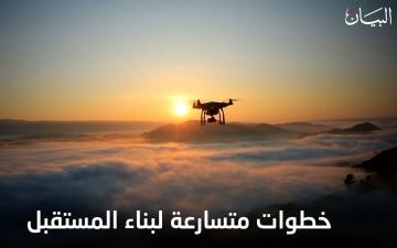 الصورة: الصورة: الإمارات في 2018.. خطوات متسارعة لبناء المستقبل