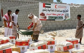 الصورة: الإمارات.. سجل ناصع في مساندة اليمن في 2018