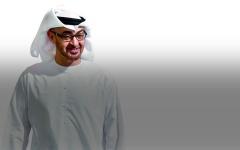 """الصورة: """"خبراء الإمارات"""" 100 خبير إماراتي في خدمة التنمية"""