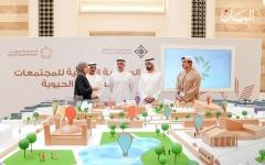 الصورة: الحكومة الإماراتية.. إنجازات تعلي من قيم الإنسان