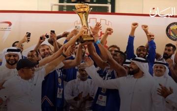 الصورة: الصورة: الرياضة الإماراتية.. إنجازات متتالية في 2018