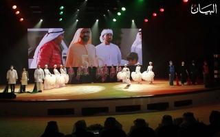 """الصورة: """"هيئة دبي الثقافة"""" 10 أعوام في حضرة الإبداع"""