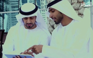 الصورة: الإمارات.. قفزات تنموية هائلة مع الاقتصاد الرقمي