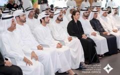 الصورة: محمد بن راشد: الأمن الغذائي ركيزة مهمة لجودة الحياة في الإمارات
