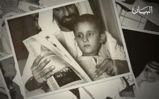 """الصورة: """"قصتي"""" فصول مضيئة في تاريخ الإمارات والمنطقة"""