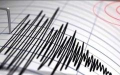الصورة: زلزال بقوة 5 درجات يضرب ألاسكا