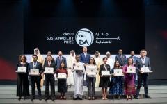 الصورة: بحضور محمد بن راشد.. محمد بن زايد يكرم الفائزين بجائزة زايد للاستدامة