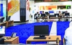 الصورة: سوق أبوظبي يقترب من حاجز الـ 5 آلاف نقطة بدعم البنوك