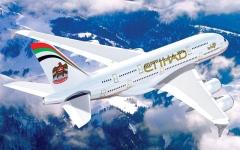 الصورة: «الاتحاد للطيران» تزيد حصتها في «جت إيروايز» إلى 49%