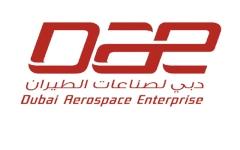 الصورة: 100 % تشغيل «دبي لصناعات الطيران كابيتال» لمحفظتها