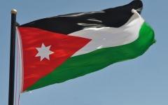 الصورة: الأردن يوافق على استضافة اجتماع حول اليمن في عمان