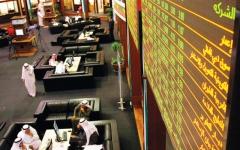 الصورة: أسواق الأسهم تتراجع تحت ضغوط بيع على العقار والبنوك