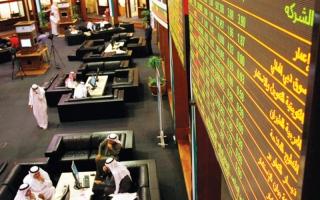 أسواق الأسهم تتراجع تحت ضغوط بيع على العقار والبنوك