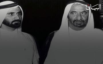 الصورة: ثلاثة دروس مع بداية حكم راشد