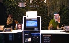 الصورة: فندق ياباني يطرد نصف موظفيه الروبوتيين