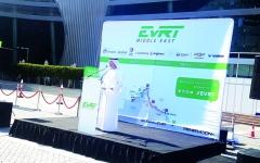 الصورة: انطلاق الرحلة الثالثة للسيارات الكهربائية بين الإمارات وعُمان