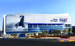 الصورة: إيكونوميست: اندماجات بنكية في الإمارات خلال 4 سنوات