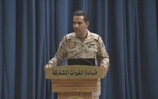الصورة: التحالف:  العملية النوعية في صنعاء استهدفت منطقة تصنيع وتجميع لطائرات مسيرة