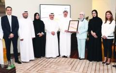 الصورة: سوق دبي المالي يحصد «جائزة التميز» الأوروبية للجودة