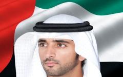 الصورة: حمدان بن محمد: الإمارات ملتزمة بالمشاركة الفاعلة في جهود صناعة مستقبل أفضل للإنسان