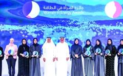الصورة: «إينوك» تكرّم الإنجازات النسائية  عبر «جائزة المرأة في الطاقة»
