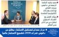 الصورة: الصورة: حمدان بن محمد: الإمارات مركز عالمي للابتكار وصياغة المشهد الاقتصادي