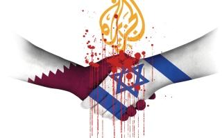 الصورة: قطر وإسرائيل لـ«غزة»: المال مقابل الهدوء