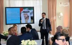 """الصورة: """"مركز حمدان لمستقبل الاستثمار"""" فرص واعدة للمستثمرين"""