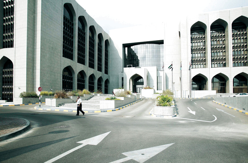 efad4e9bc إطلاق مشروع «عابر» للعملة الرقمية المشتركة بين الإمارات والسعودية ...