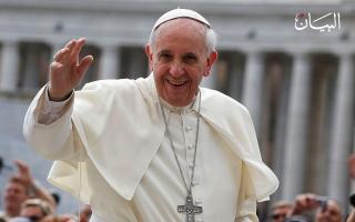 الصورة: 5 أسباب تجعل من زيارة البابا للإمارات أهمية كبيرة