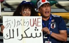 الصورة: الصورة: كأس آسيا تؤكد قدرات الدولة على تنظيم أحداثٍ عالمية المستوى