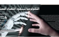 الصورة: الصورة: «البيان» ترصد ملامح 4 قطاعات جديدة