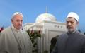 الصورة: الصورة: قرقاش: زيارة البابا وشيخ الأزهر تؤكد للعالم نهج الإمارات في التسامح والتعايش