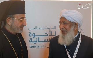 الصورة: عالم مسلم هندي ورجل دين مسيحي روماني.. ما الذي يجمع بينهما؟